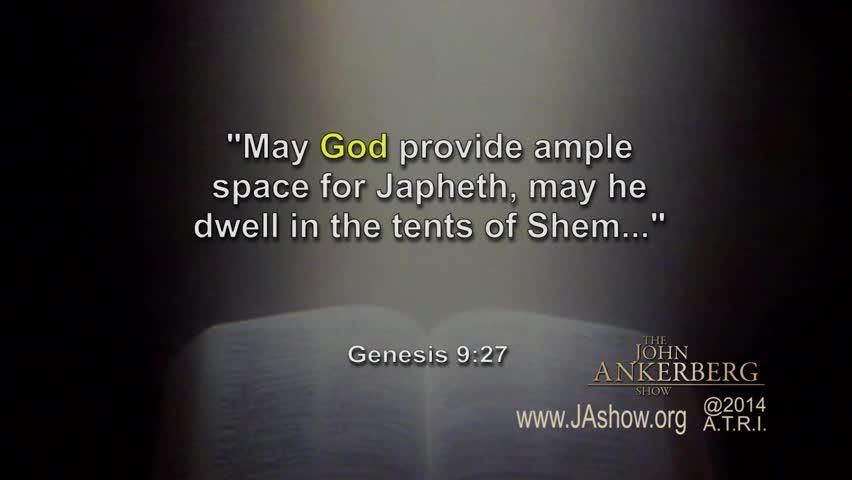 Messiah's identity found in Genesis 9:27?