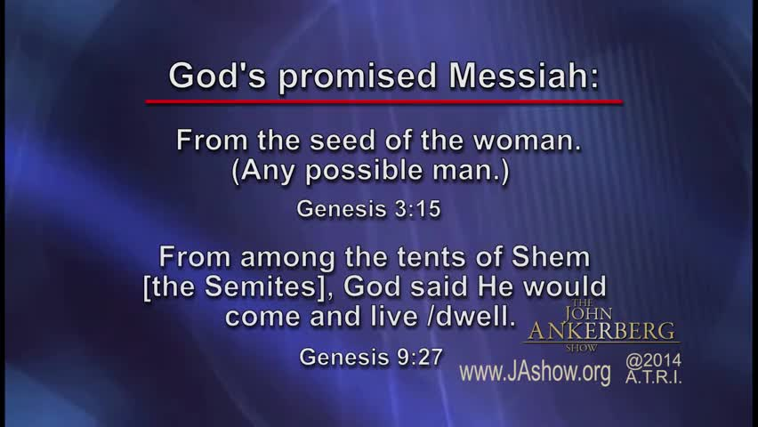 Messiah's identity found in Genesis 22:18?