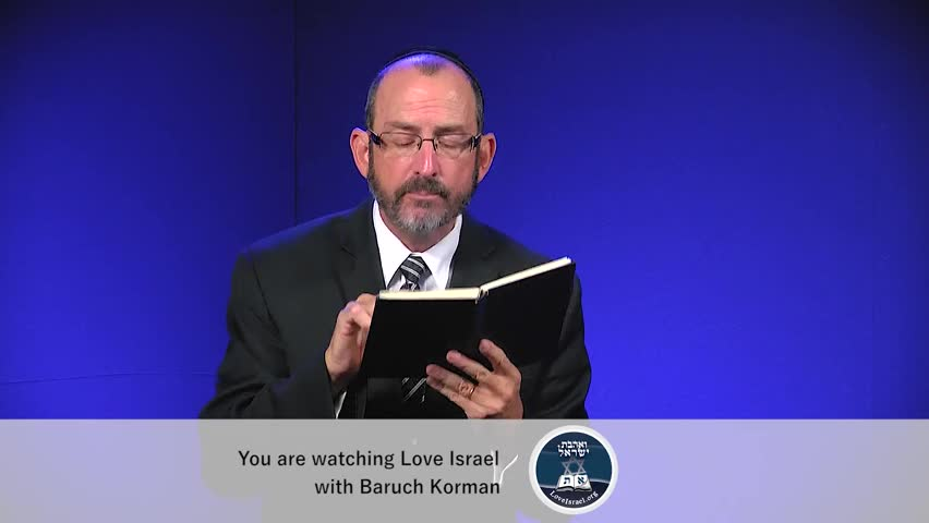 John Chapter 6, Part 4 by Love Israel with Dr. Baruch Korman