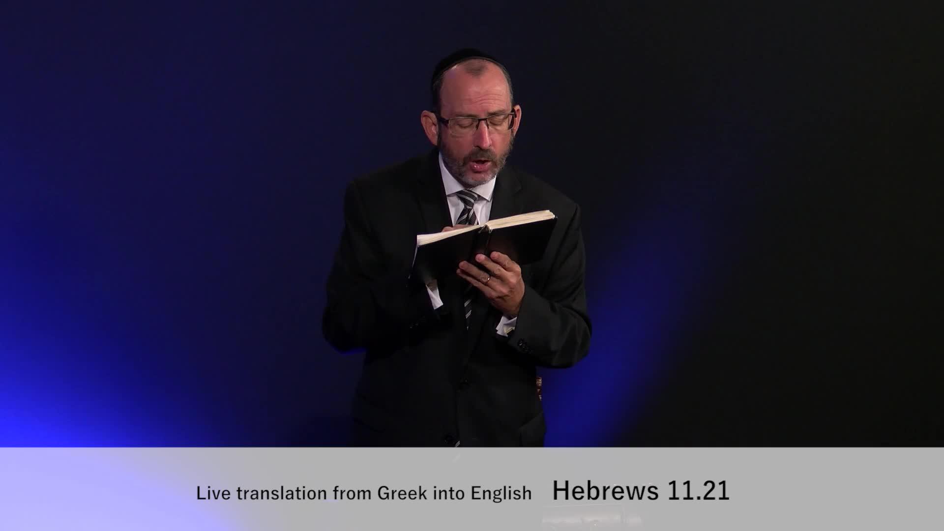 Hebrew Chapter 11, Part 3